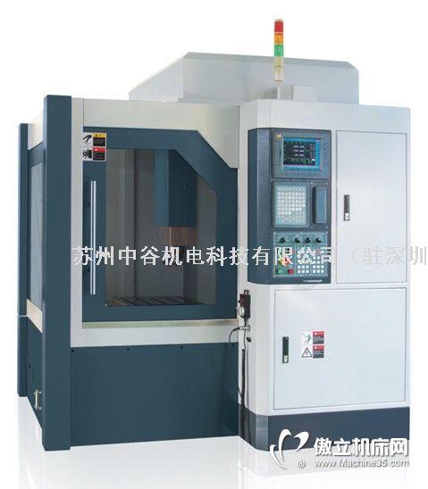 国盛集团苏州中谷CNC高速雕铣机