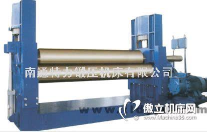 液壓三輥對稱式卷板機