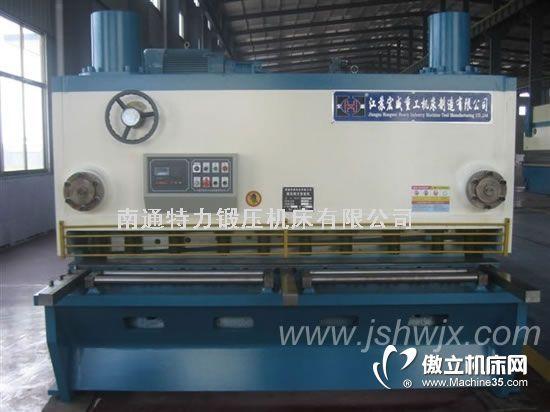 大型液压闸式剪板机