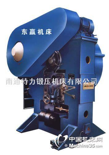 QA9511 160、250鋼坯剪斷機
