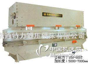 WC67Y大型液压板料折弯机