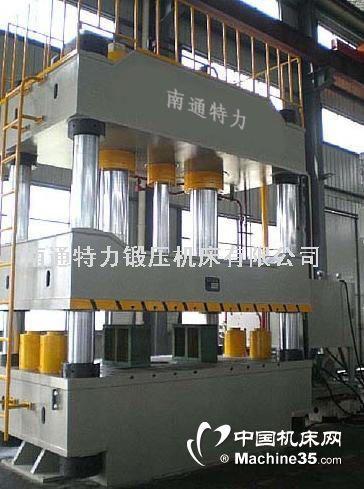 32-2000T四柱液压机