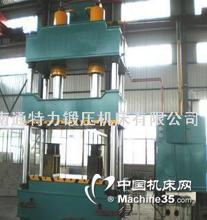 YHD32-1000四柱液压机
