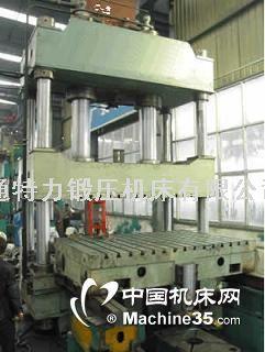 YDW27系列四柱式单动薄板拉伸液压机