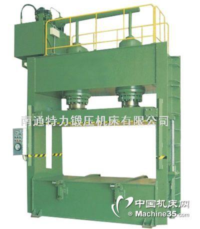 框架式油压机