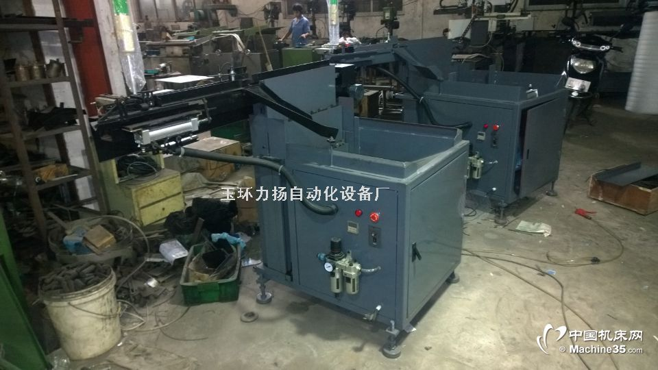 中频炉自动上料机首选玉环力扬铁棒输送上料机