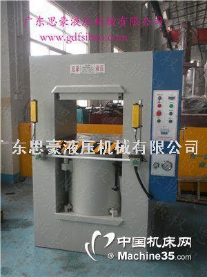 框架硫化机_框架机