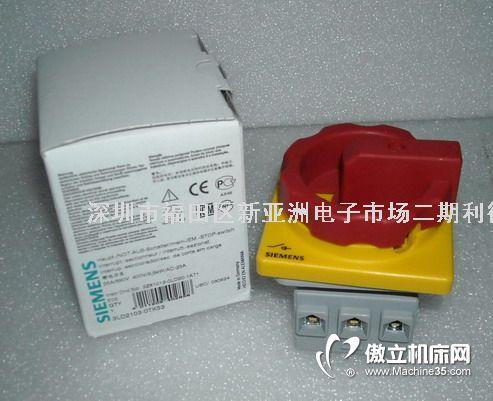 德国西门子 3LD2203-OTK53