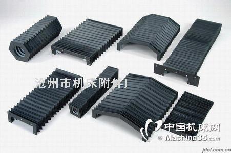 CNC风琴式机床防护罩