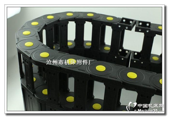 加强型长距离工程塑料尼龙拖链线缆传动链