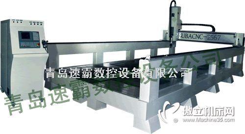 异型雕刻机|大型异型雕刻机图片-木工车床相册-木工