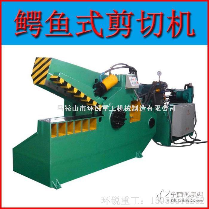 鳄鱼式剪切机图片-剪板机相册-剪板机网-中国机床网
