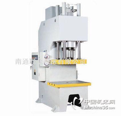 ytl41系列单柱校正压装液压机