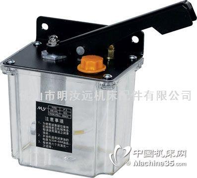 廠家直銷:HP-5手壓泵/手搖泵/手拉泵/潤滑油泵/注油器
