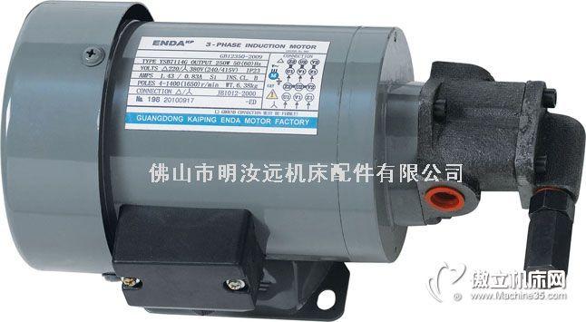 :三相380V50HZ1/4HP马达泵/马达连摆线泵
