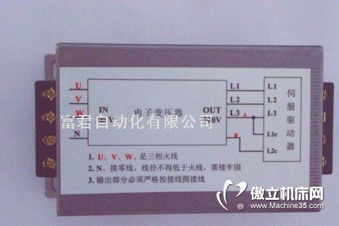 東元伺服驅動器接線