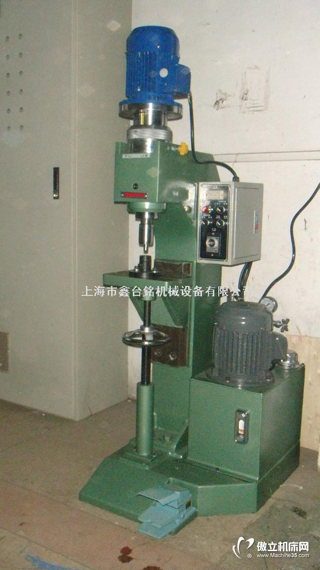 旋铆钉机图片-液压机相册-液压机网-中国机床网