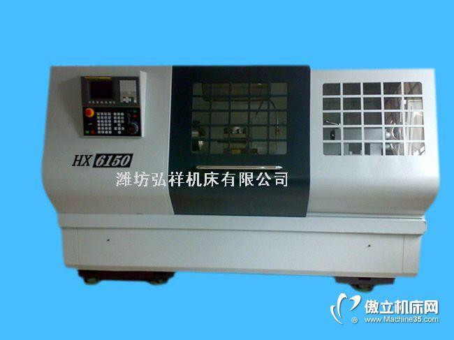 数控车床6150图片-机床图库-中国机床网