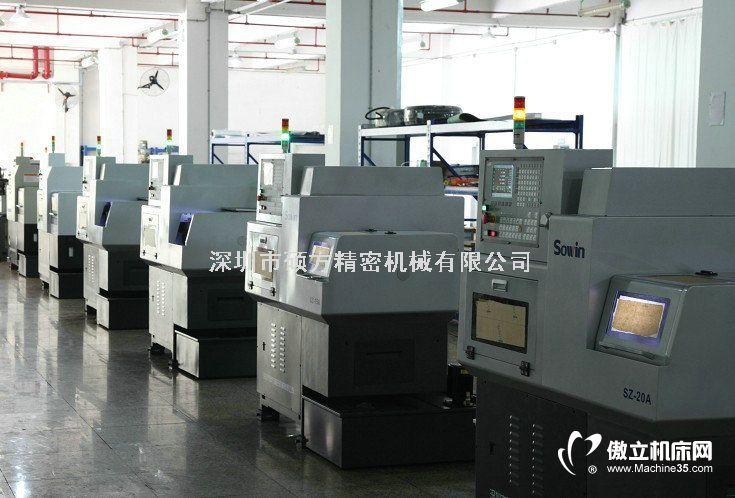 【加工范围】:夹料规格为1mm~20mm, 可加工到长1000mm.一次送料长125mm,加工长件产品可通过二次送料实现,可加工光滑异性材料,如六方,四方,三方等异形标准型材,并可加工HRC34,以下硬度及难加工的不锈钢棒料,如铜,铝,易车铁,45#钢,不锈钢有:303,304,314,316,416等材质,机尼龙棒料和异型材料。加工功能:机床从送料到加工到接料全自动化操作,3~5台机同时加工配一个操作师傅便可应付。排刀式纵切外圆刀,可靠性高,换刀速度快,安装5把外圆刀,4把端面孔加工刀,4把动力刀头,