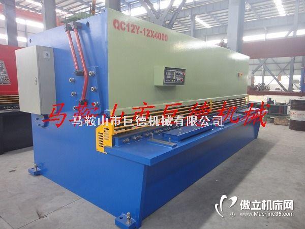 2.5米剪板机价格 3.2米剪板机价格 4米剪板机价格