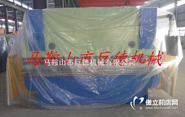 2.5米折弯机价格 3.2米折弯机价格 4米折弯机价格