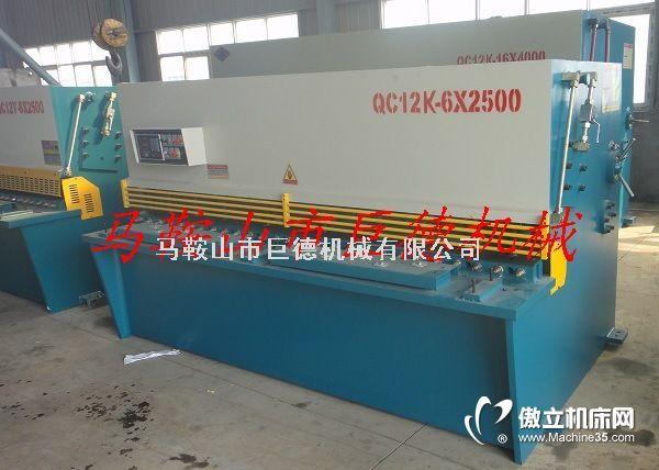 4*2500剪板机价格 6*2500剪板机价格