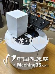 雕刻机 雕铣机 斗笠式刀库 BT30