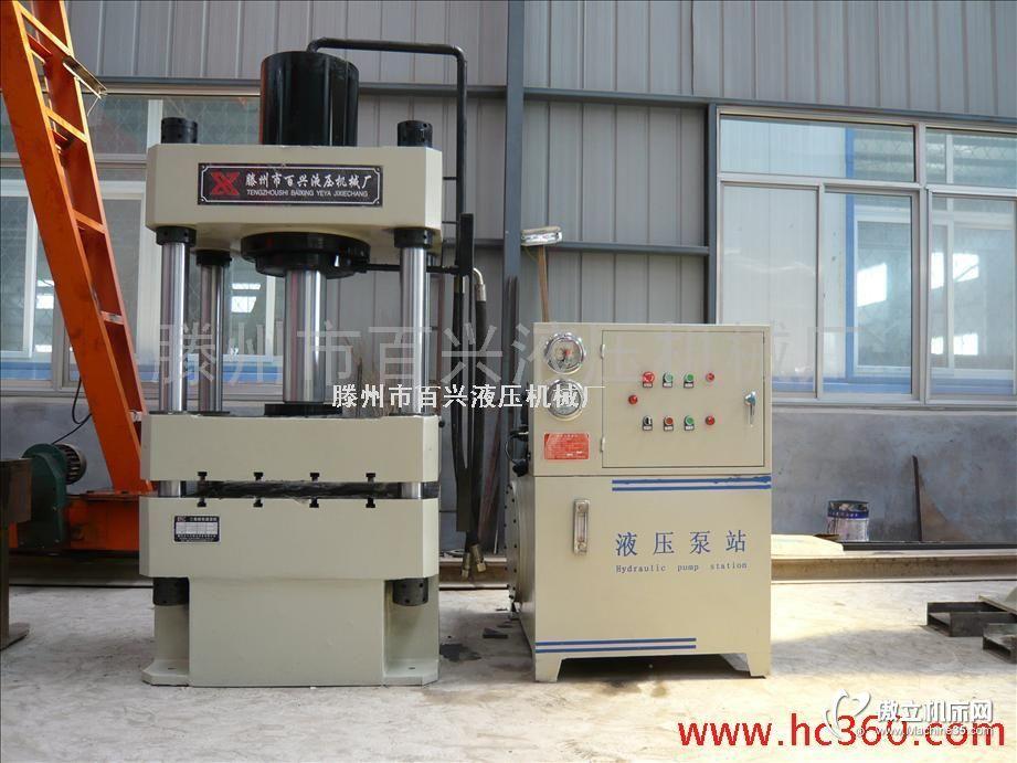100吨液压机 200吨液压机图片