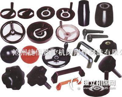 捷信数控机床附件制造有限公司生产各种型号镗床手轮