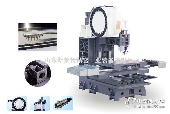 立式加工中心|台湾设计机型|四导轨全闭环