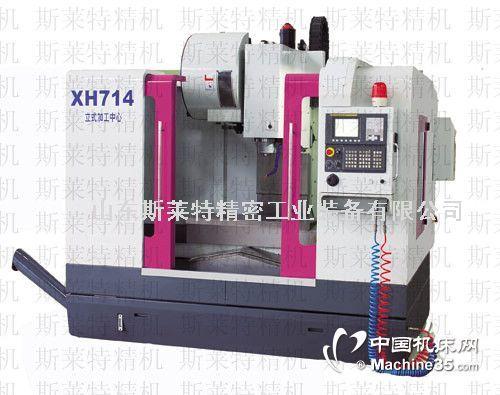 立式加工中心厂家台湾斯莱特CNC加工中心生产厂家