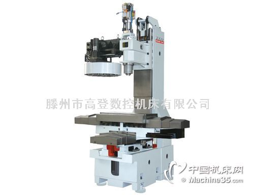 VMC550L加工中心光机(7132L)