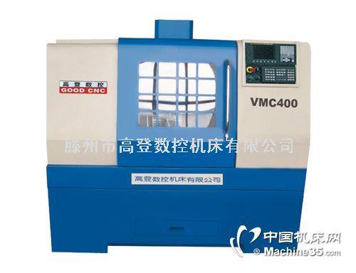 VMC400数控铣(7125)