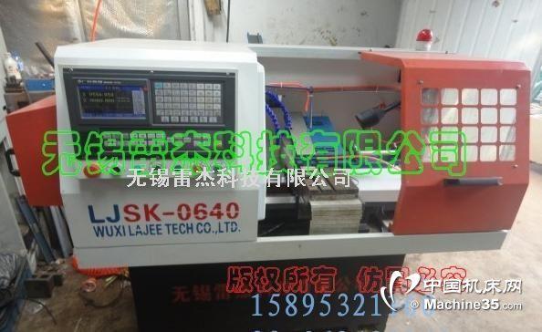 小型数控车床-数控车床-车床-金属切削机床-中国机床