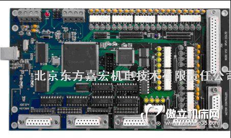 1-4 轴usb接口编码器反馈运动控制卡控制器