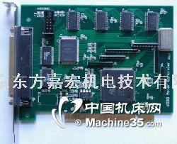 3 轴PCI接口运动控制卡厂家价格