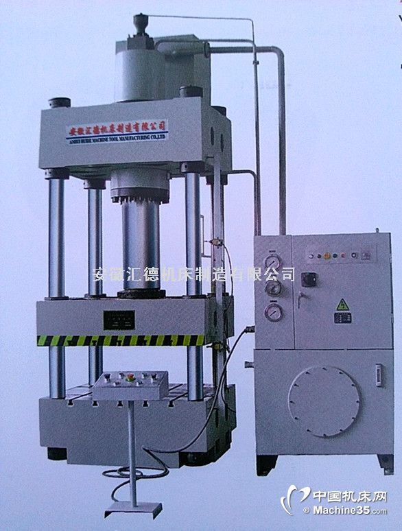 ytd32系列四柱式液压机图片