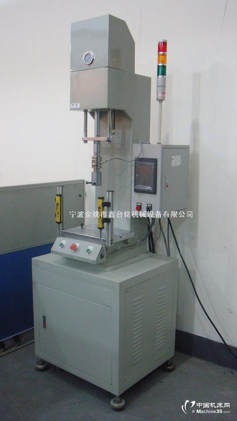 馬達軸承壓裝機電機轉子壓入機