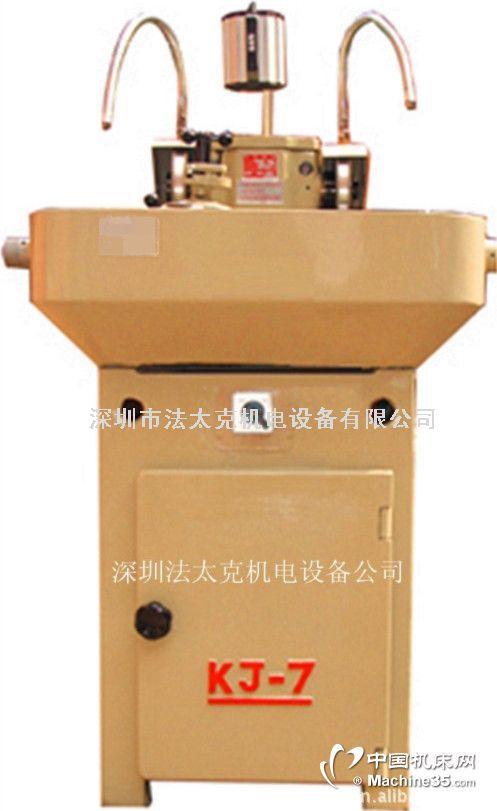 KJ-7万能磨刀机厂家直销价格优惠
