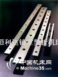 Q11J脚踏剪板机刀片