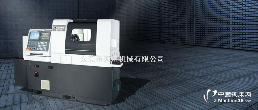 台湾车床 数控车床 进口车床 走心式车床 程泰SW20系列图片 车床相册 车床网