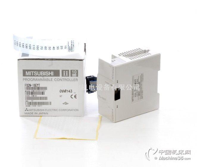 16EYT,三菱PLC编程图片 PLC相册 PLC网
