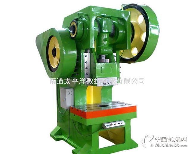 J21式固定台压力机