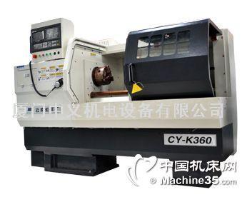 数控车床 云南机床厂cy-k360