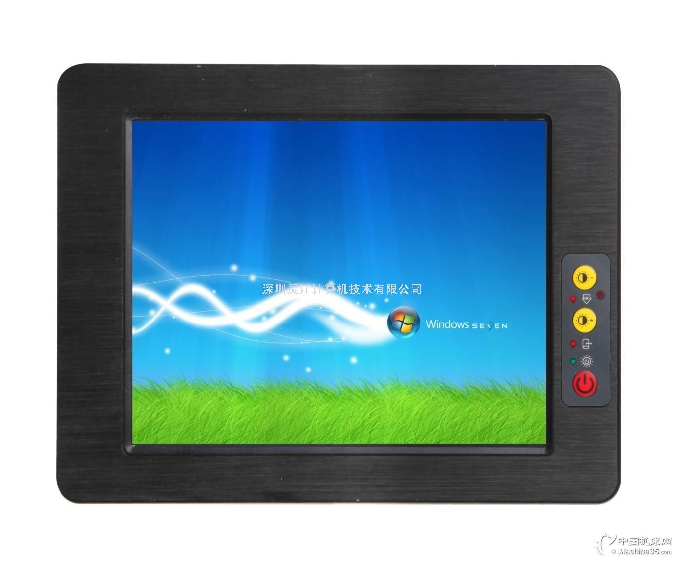 10.4寸工业平板电脑XP系统触摸