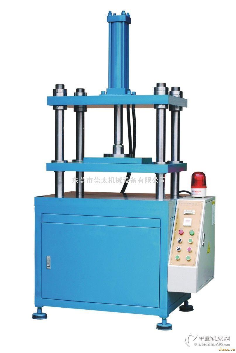 .二、产品特点:1.该系列液压机床以1-14MPA的液体压力为动力源,外接三相AC380V50HZ或三相AC22060HZ交流电源.总耗电功率不超过3.7KW.(也可依客户需求使用单相AC220民用电源)2.该系列设备以液体作为介质来传递能量,效率高,平均一次的裁切周期不到0.6秒.3.设备待机时噪音不超过80分贝.