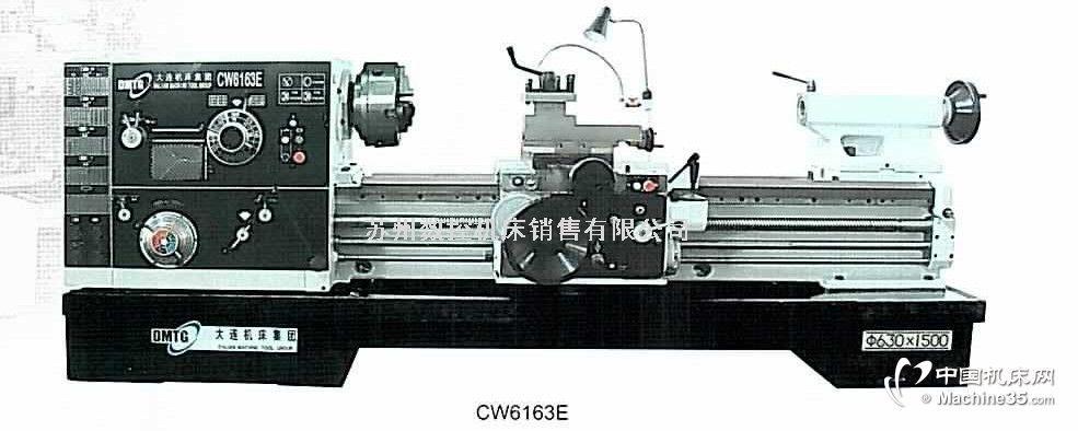 型号CW6163E/CW6263ECW6180E/CW6280ECW61100E/CW62100E主要规格床身上最大工件回转直径(mm)6308001000两顶尖间最大距离(mm)750/1000/1500/2000/3000/4000/5000/6000/7000/8000刀架上最大工件回转直径(mm)350520710马鞍内有效利用长度(mm)350马鞍内回转直径(mm)80010001230床身导轨宽度(mm)550主轴内孔直径(mm)100(130)主轴转速范围(rpm)(18)7.
