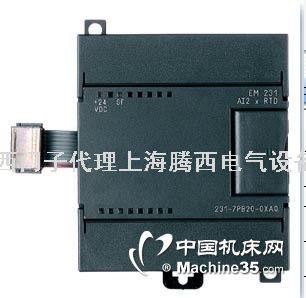 西门子plc热电阻模块em231