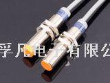 电感加长距离接近开关FH-IF1.5E-M0