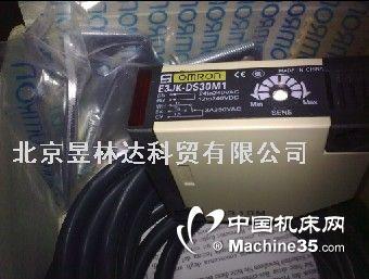 欧姆龙光电开关||附技术资料E3JK-DS30M2 2M